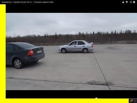 Hyundai accent не выпускают фотография