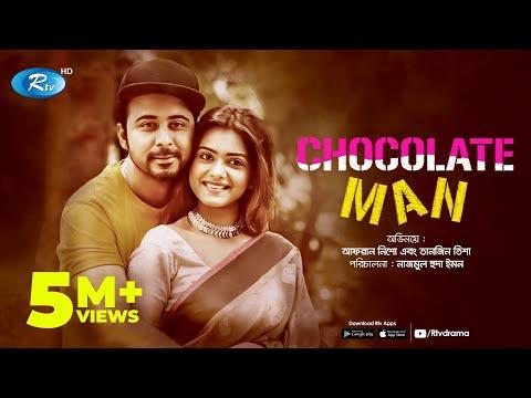 Download Chocolate Man | চকলেট ম্যান | Afran Nisho | Tanjin Tisha | Rtv Special Drama hd file 3gp hd mp4 download videos
