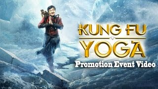 """Kung Fu Yoga"" Movie (2017) 