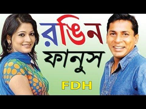 Bangla Natok New 2016 -