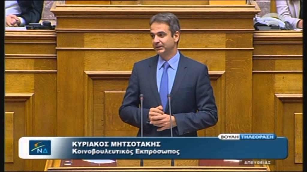 Προγραμματικές Δηλώσεις: Ομιλία Κ.Μητσοτάκη (ΝΔ) (06/10/2015)