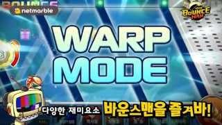 바운스맨 for Kakao YouTube 동영상