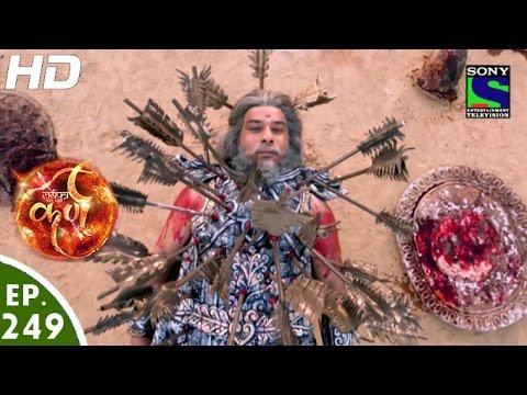 Suryaputra-Karn--सूर्यपुत्र-कर्ण--Episode-249--22nd-May-2016