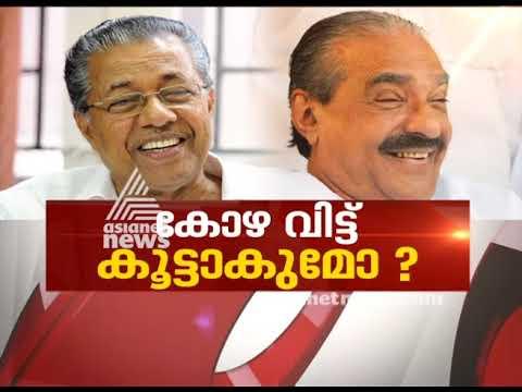 Vigilance set to close bar bribery case against KM Mani?  |News Hour 17 Dec 2017 (видео)