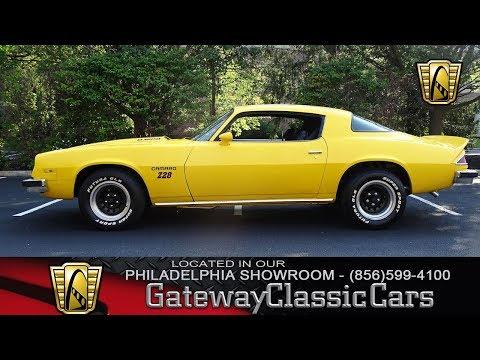 1975 Chevrolet Camaro, Gateway Classic Cars Philadelphia - #137
