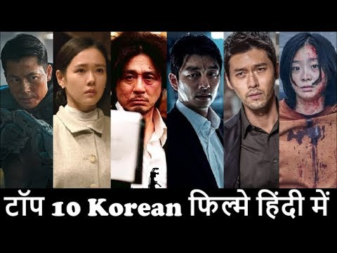 Top 10 Korean Movies In Hindi Dubbed | Thriller | South | Action