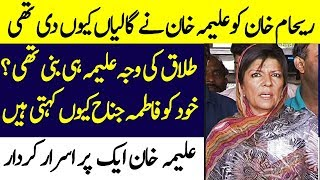 Video Aleema Khan ka Imran Khan Ki Zindagi Main Asar o Rusookh | Spotlight MP3, 3GP, MP4, WEBM, AVI, FLV Januari 2019