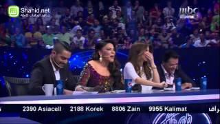 Arab Idol - أحلام تريد الكنتاكي وإلّا