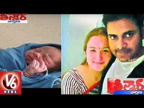 Pawan Kalyan's Son Named Mark Shanker Pawanowich   Teenmaar News