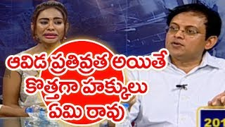 Video Again I Am Saying Do Not Talk About Prostitution As If It Is Your Personal Right | Babu Gogineni MP3, 3GP, MP4, WEBM, AVI, FLV Agustus 2018