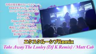 V.A - STAR BASE MUSIC Presents Love R&B 2 Mixed by DJ K (Album Trailer)
