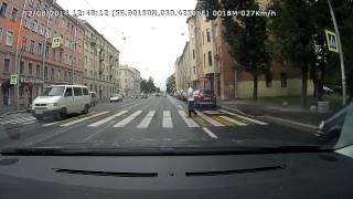 Охотники за пешеходами