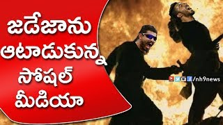 ICC Champions Trophy Final 2017 : Fans Fire On Jadeja After Hardik Pandya Run Out   IND vs PAK