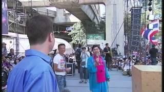 Bangkok Shutdown Protesters Fill Streets Of Thai Capital