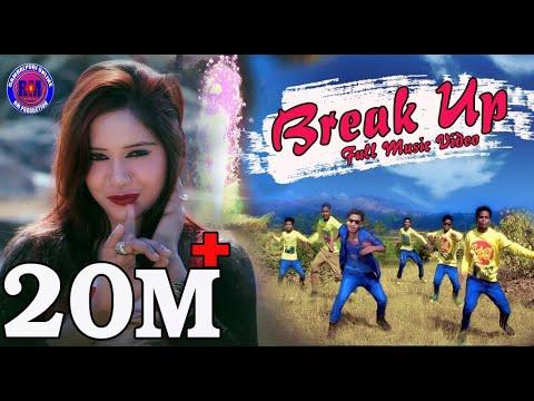 Video Break Up (Umakant Barik) Sambalpuri Video 2017 (Copyright Reserved) download in MP3, 3GP, MP4, WEBM, AVI, FLV January 2017