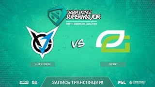 VGJ.Storm vs OpTic, China Super Major NA Qual, game 1 [Mila]