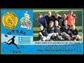 Άιας-Paradise 7-1 (Παν.Πρωτάθλημα futsal Projunior) 6η Αγ.