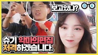 보겸 vs150만유튜버 참교육ㅋㅋ (...ㅋㅋㅋ)