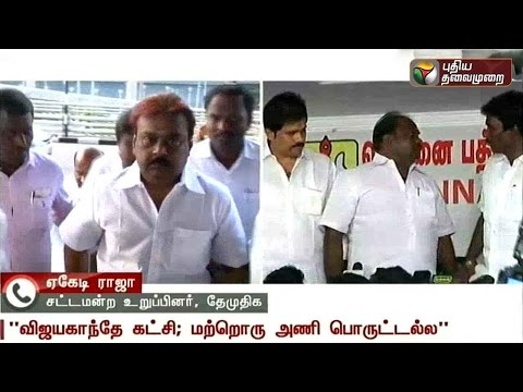 DMDK-MLA-A-K-T-Raja-about-DMDK-cadres-stand-against-alliance-with-People-Welfare-Front