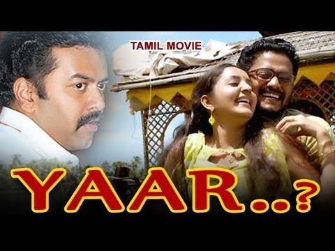 Yaar ?? – A Suspense Thriller – Tamil Full Length Movie – Indrajit,Jayasurya,Sherin