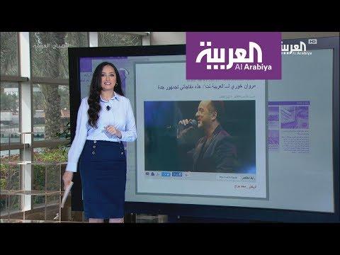 العرب اليوم - شاهد: مصور هيفاء يختفي ولندن أقذر مدينة