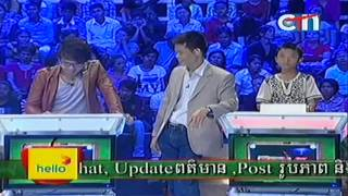 Khmer Game Shows - Are you smarter than grad 5th?(13-01-2013)