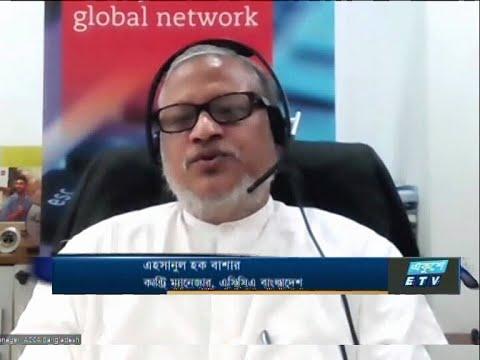 ETV Business ||এহসানুল হক বাশার-কান্ট্রি ম্যানেজার, এসিসিএ বাংলাদেশ|