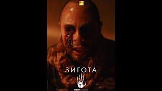 Nonton                      1                  Oats Studios Volume 1   Zygote   2017                           Badbajo Film Subtitle Indonesia Streaming Movie Download