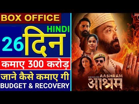 Ashram box office collection, Ashram movie review, Ashram movie, Bobby Deol