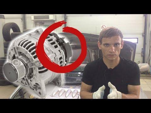 Как снять генератор рено лагуна 1