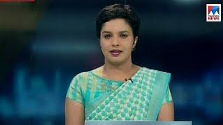 Video സന്ധ്യാ വാർത്ത | 6 P M News | News Anchor - Nisha Purushothaman | July 20, 2018 MP3, 3GP, MP4, WEBM, AVI, FLV Juli 2018
