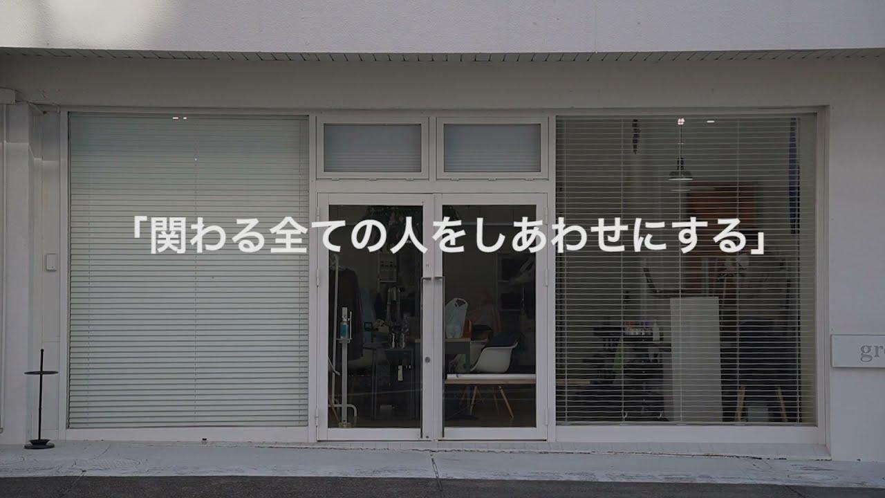 (株) green recruit blog