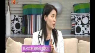 亞視ATV 中醫美容 - 暗瘡護理