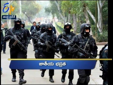 Andhra Pradesh | 22nd June 2018 | Ghantaravam 6 AM News Headlines