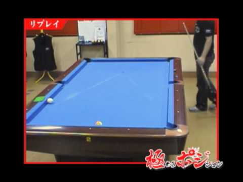 Kamui Tips Cue Ball Control #7