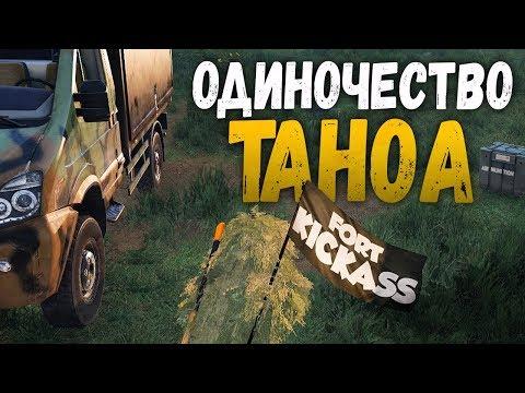 ОДИНОЧЕСТВО ТАНОА - Arma 3 Exile Tanoa #37