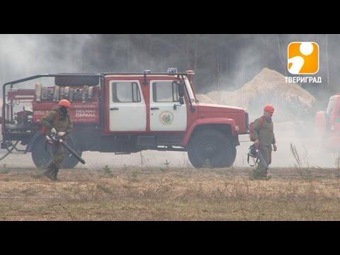 В Твери прошли командно-штабные учения МЧС России. 2017-04-21