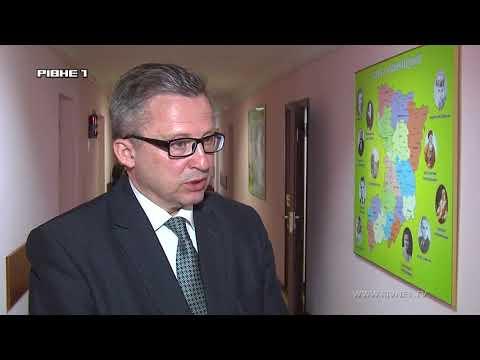 У Рівному говорили про сучасні проблеми правотворення: досвід України та Польщі [ВІДЕО]