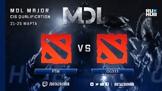 FTM vs mega-lada, MDL CIS, game 2 [Mila]