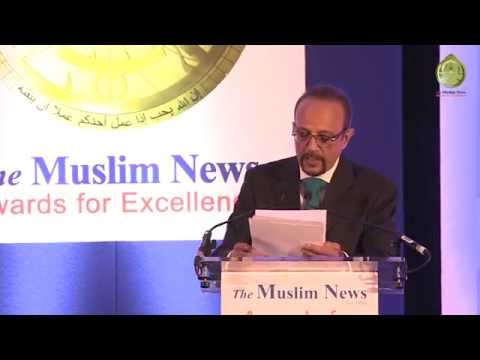 The Muslim News Awards for Excellence 2016 Promo