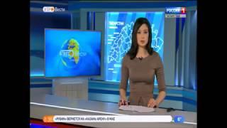 В Казани открылся восьмой международный фестиваль «Рахлинские сезоны»