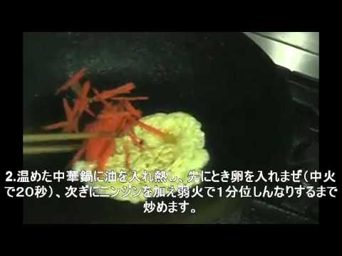 ふーチャンプルー・・沖縄料理