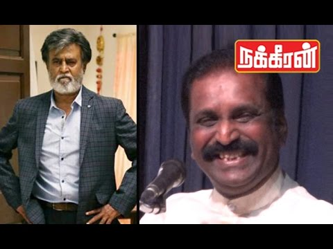 Vairamuthu-funny-comments-about-Rajinikanths-Kabali-suits
