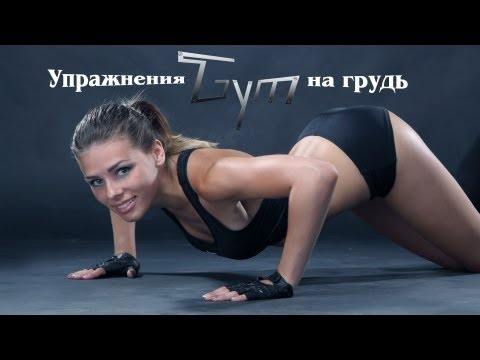 Упражнения для мышц передней поверхности бедра