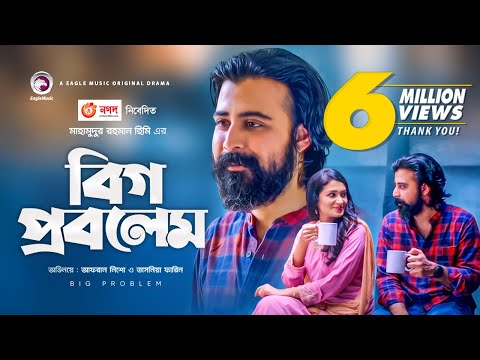 BiG Problem Natok | Afran Nisho | Tasnia Farin | Eid Ul Adha Natok 2020 | Bangla New Natok 2020