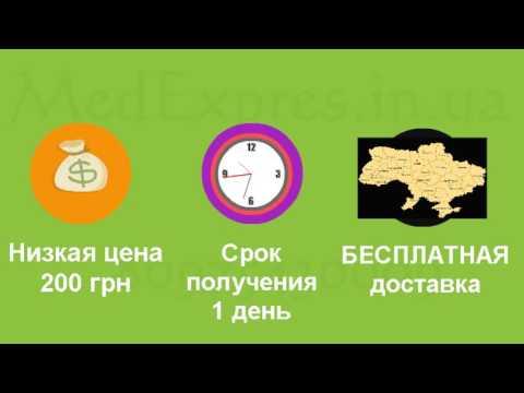 Справка о болезни форма 095 в Украине