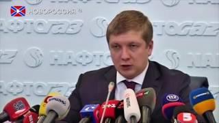 """Украина может остаться без """"легких денег"""" за транзит российского газа"""