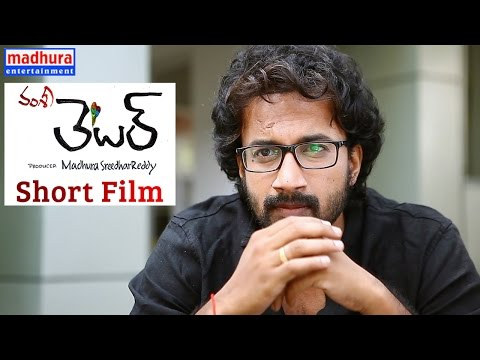 Vamsy's Letter – Telugu Short Film