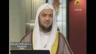 برنامج ترانيم قرآنية مقام السيكاالجزء 3