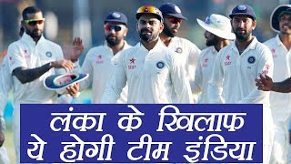 India suffered a massive setback on Monday (July 24) as their opener KL Rahul was ruled out of the side due to fever, thus bringing the focus back to Shikhar ...